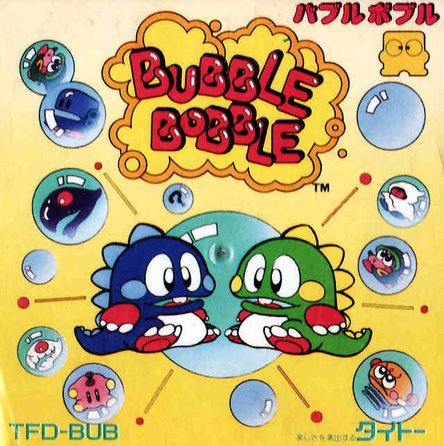 Bubble Bobble [b]